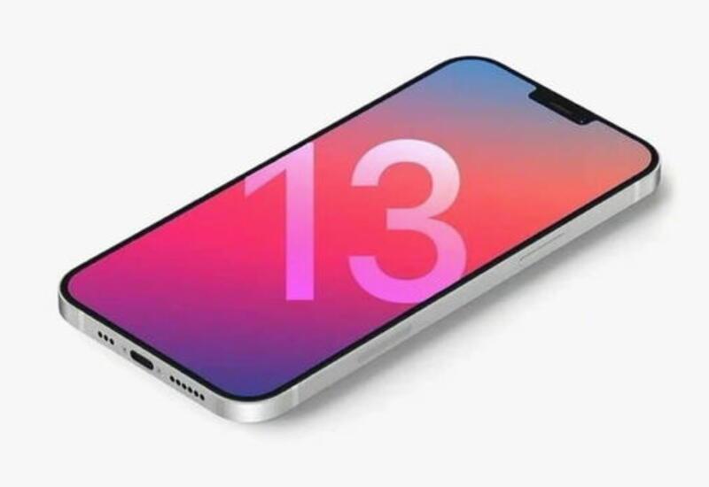 """Китайский источник опубликовал изображение iPhone 13 с маленькой """"челкой"""""""