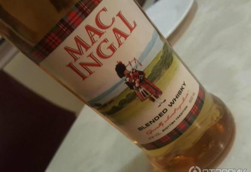 В России ереванскому «Арарату» запретили продавать «шотландский» виски