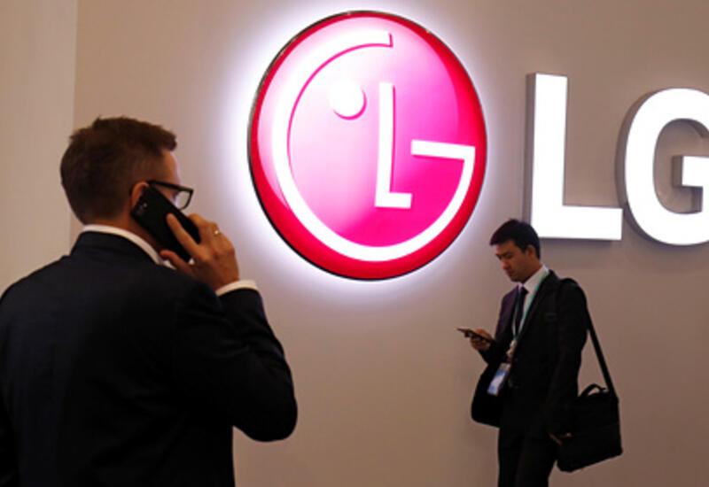 LG задумала отказаться от выпуска смартфонов