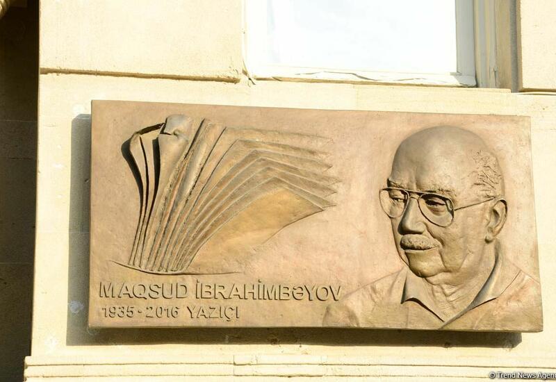 В Центре творчества Максуда Ибрагимбекова звучит музыка Фикрета Амирова