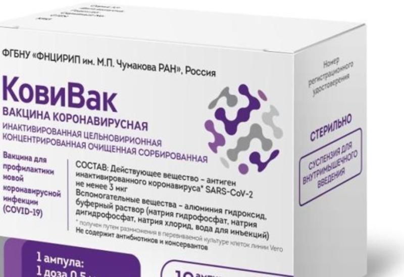Россия начала производство третьей вакцины против коронавируса
