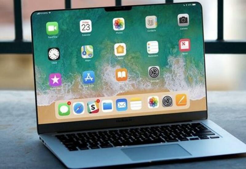 В Apple изобрели выдвижную подставку для ноутбука