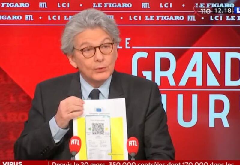 """В Европе показали, как будет выглядеть """"ковидный паспорт"""""""