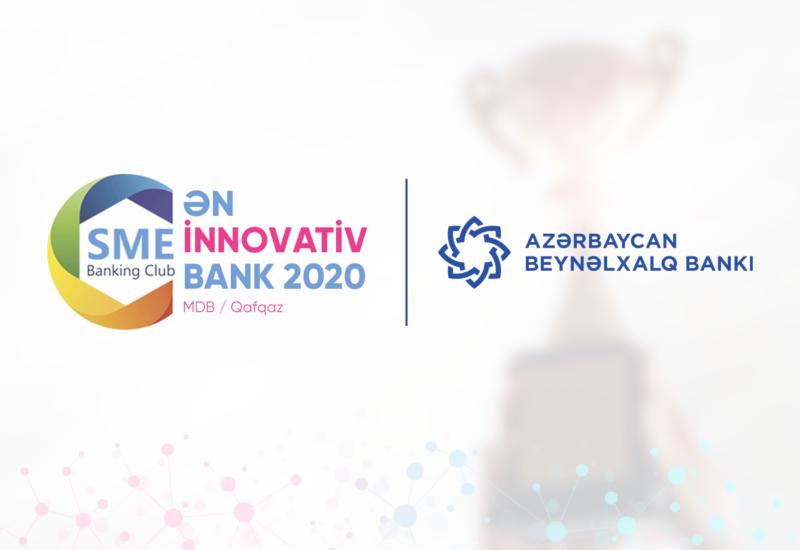 Международный Банк Азербайджана вошел в список самых инновационных банков СНГ и Кавказа