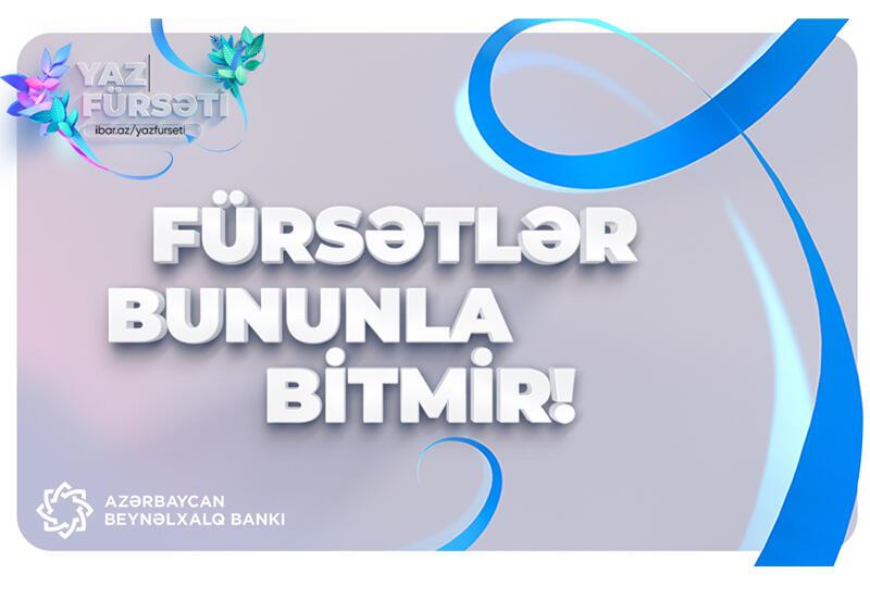 """Международный Банк Азербайджана продлил кампанию """"Yaz fürsəti"""" (R)"""