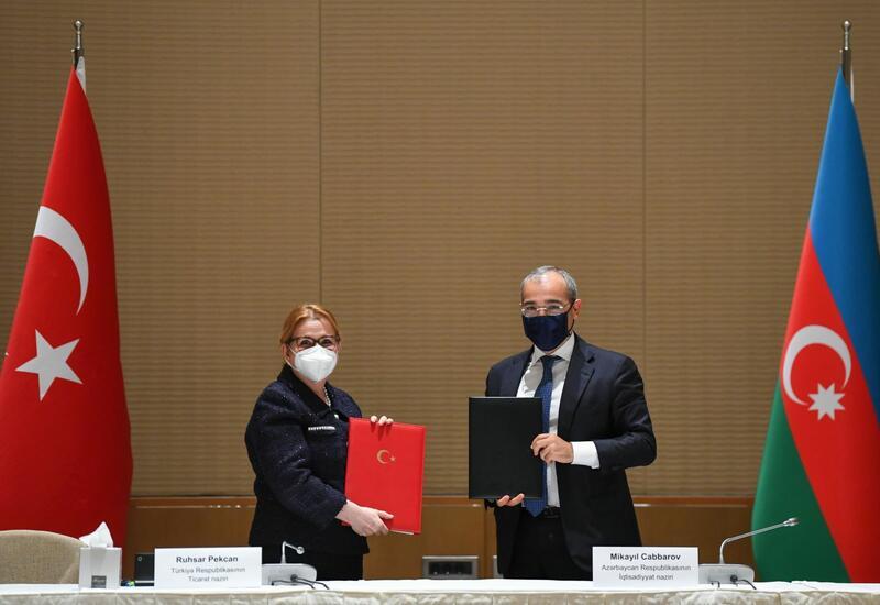 Между Азербайджаном и Турцией подписан меморандум о взаимопонимании в сфере цифровой торговли