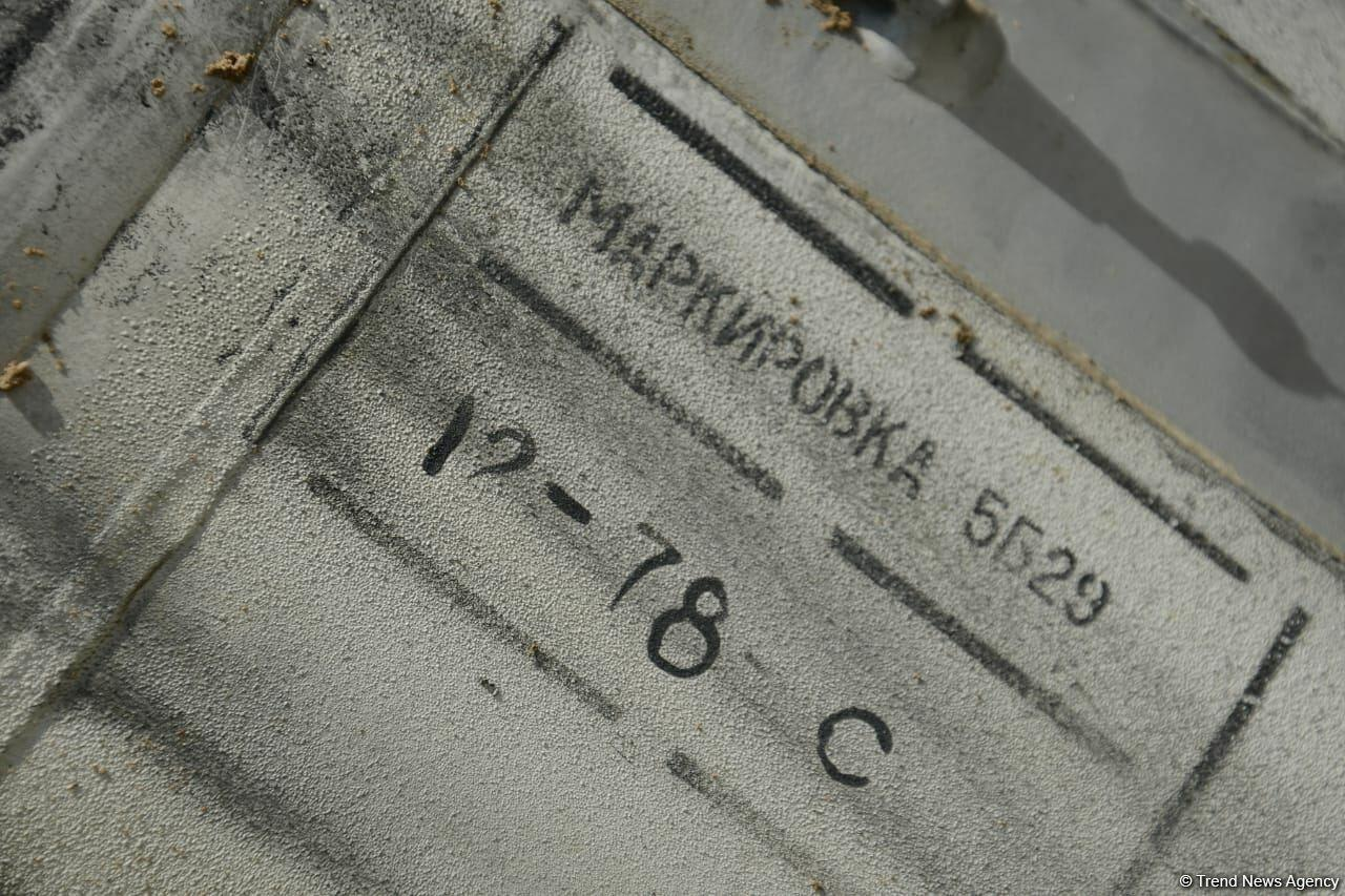 """Обломки ракет """"Искандер"""", выпущенных Арменией на Азербайджан"""
