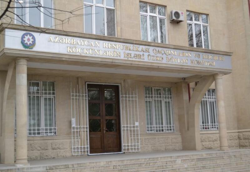В Госкомитете по делам беженцев выявлены нарушения