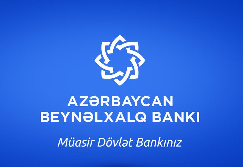 Международный Банк Азербайджана представит свои проекты на форуме «Baku Transit Forum 2021: Smart City» (R)