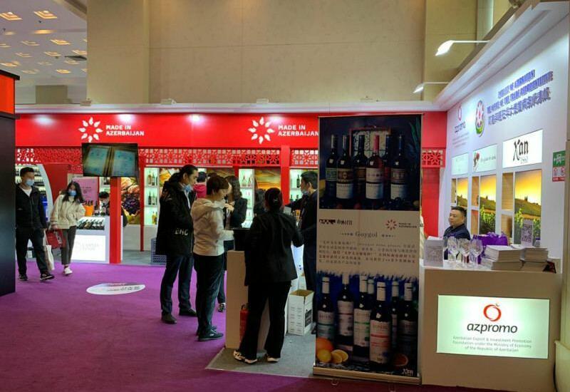 Азербайджанская продукция на выставке в Китае