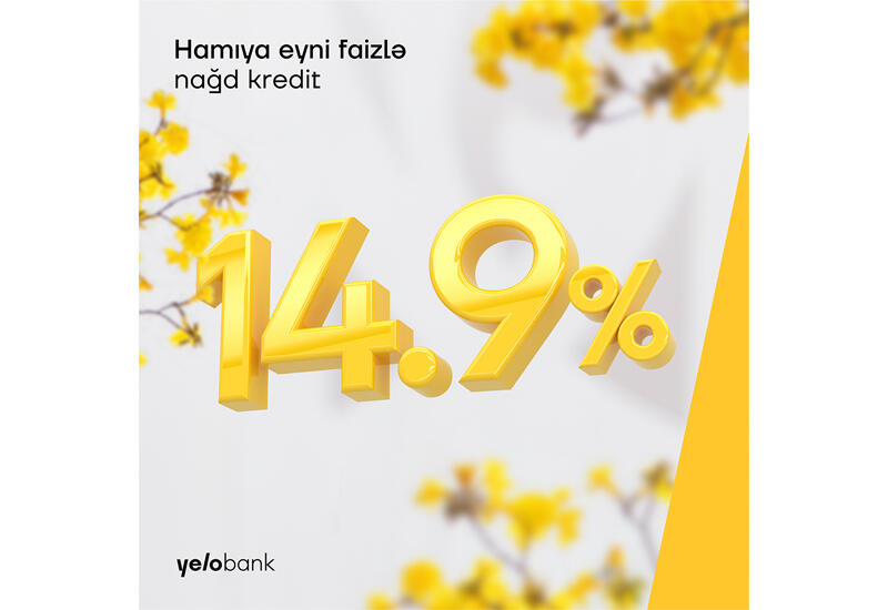 Весенние кредиты от 14.9% от Yelo Bank (R)