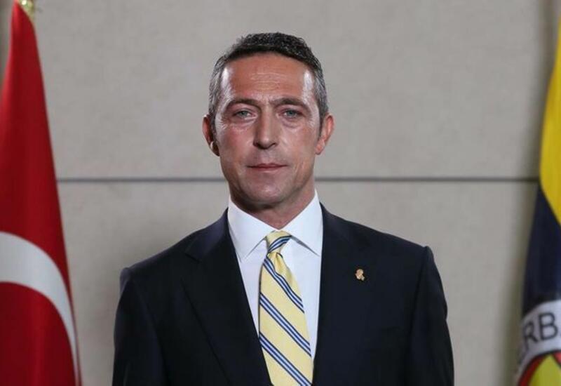 Президент «Фенербахче» заразился коронавирусом