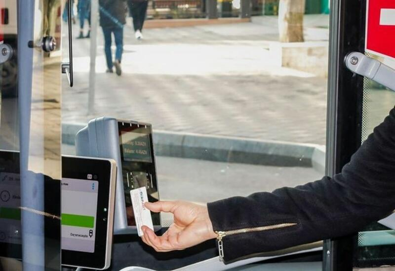 В Азербайджане можно будет оплачивать проезд любыми бесконтактными картами