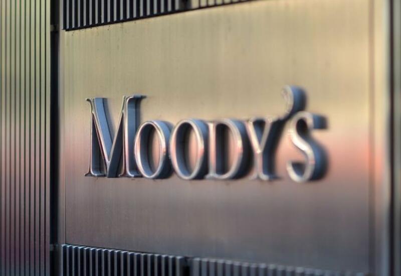 «Moody's» улучшил прогноз по рейтингу Азербайджана