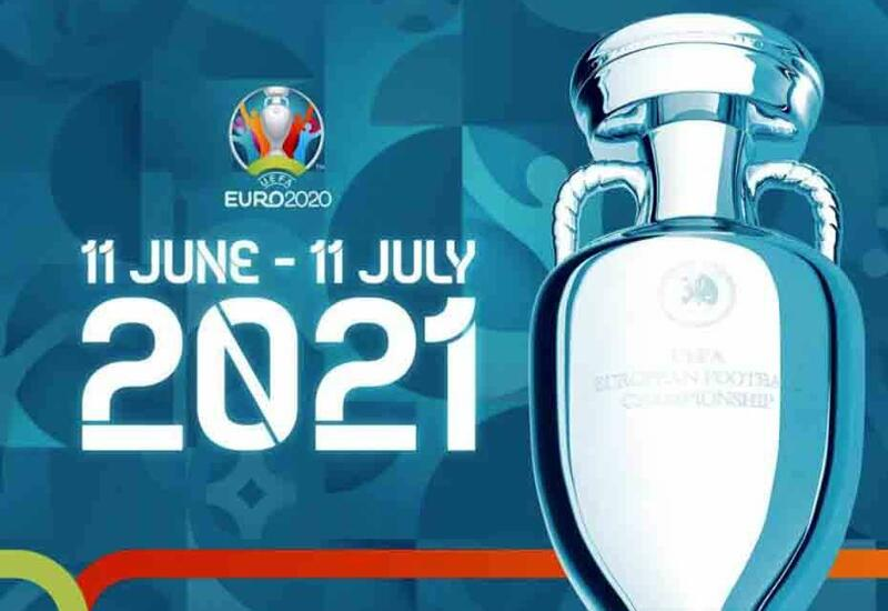 Матчи Евро-2021 по футболу в Баку пройдут со зрителями