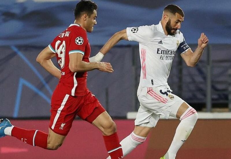 «Реал» победил «Ливерпуль» в первом матче четвертьфинала Лиги чемпионов