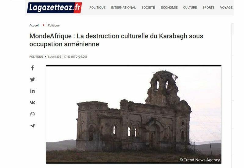 MondeAfrique показало обзор о разрушениях азербайджанских культурных памятников в Карабахе