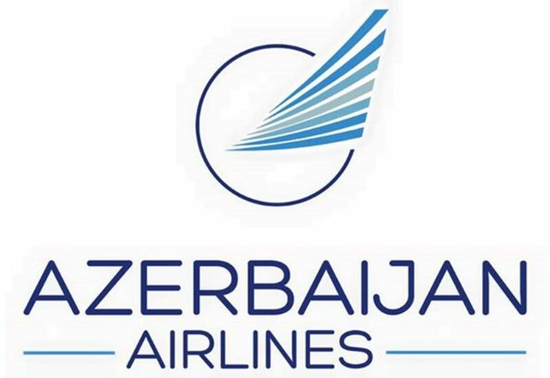 AZAL объявляет тендер в связи с закупкой работ по ежедневной и периодической уборке аэровокзальных комплексов