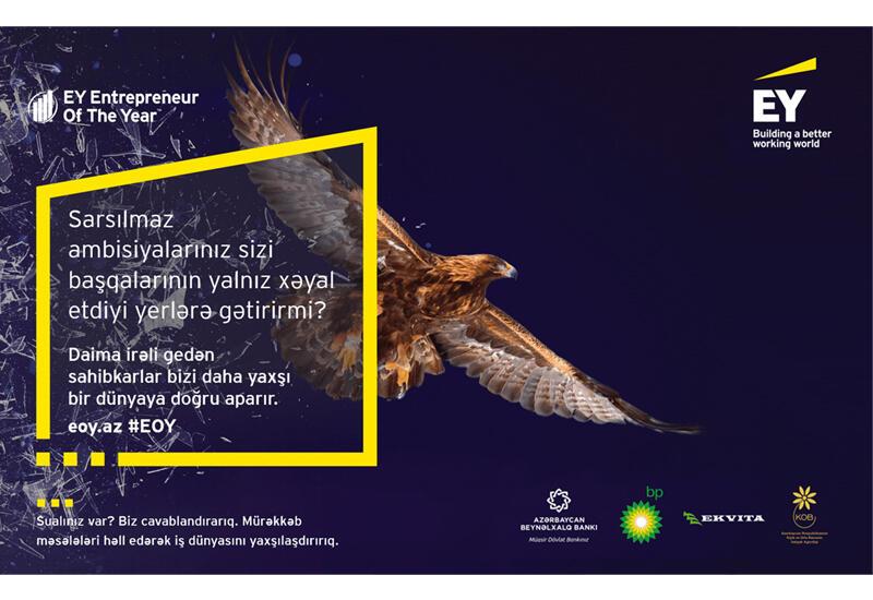 Компания EY объявила победителя престижного конкурса «Предприниматель года» в Азербайджане