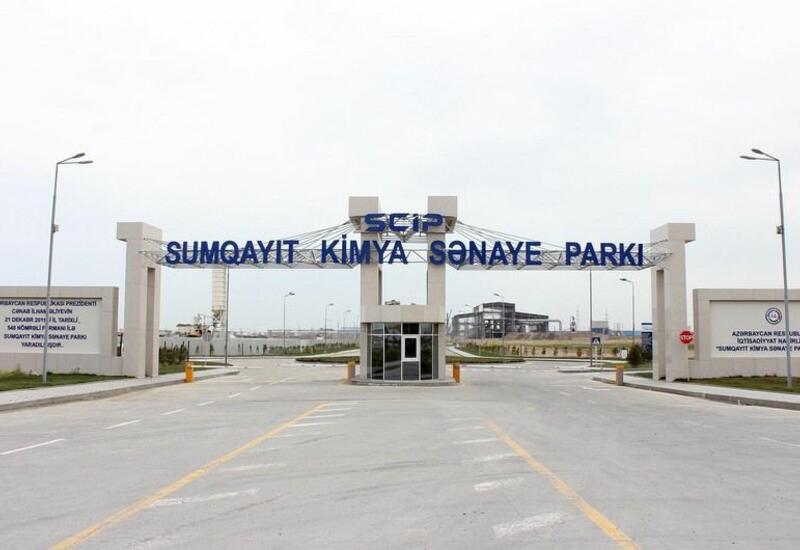 Расширяется территория Сумгайытского химико-промышленного парка