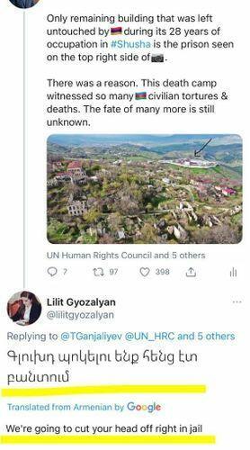 Армянские депутаты угрожают Туралу Гянджалиеву