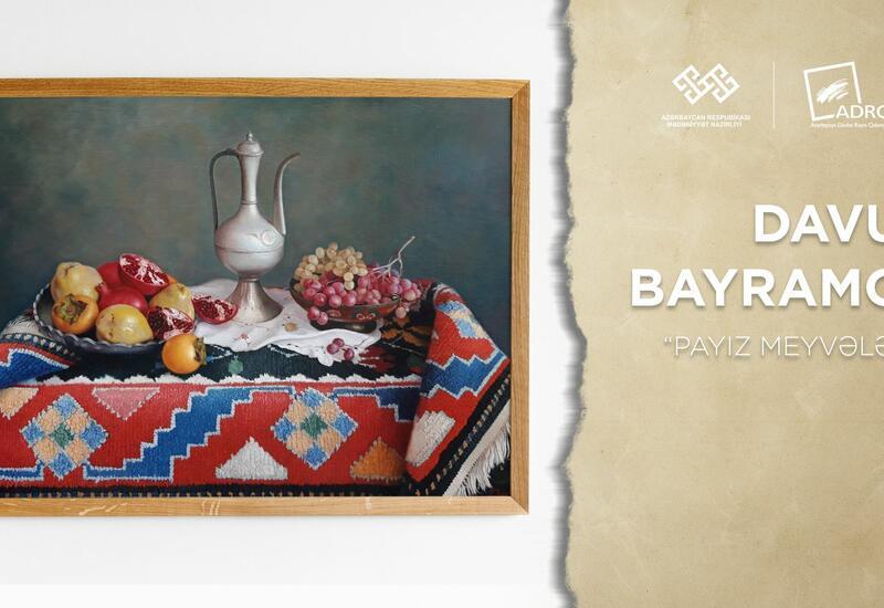 Художники из Гянджи представили свои картины в виртуальном пространстве