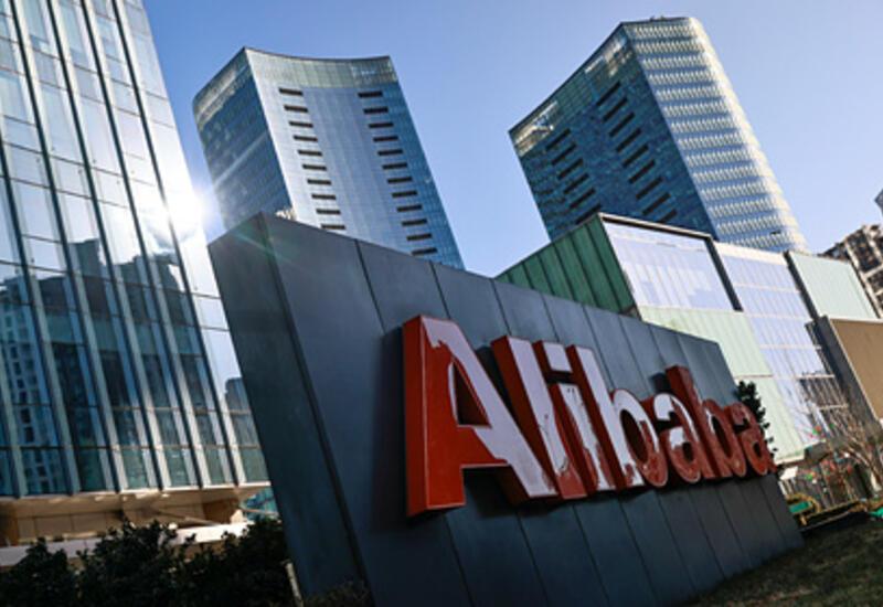 Власти КНР оштрафовали Alibaba на крупнейшую в истории страны сумму