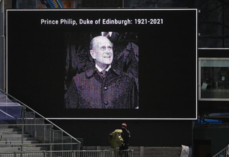 Раскрыто последнее желание принца Филиппа