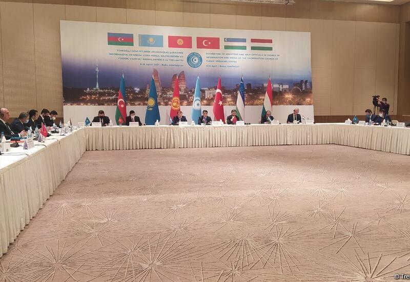 В Баку прошло третье заседание ответственных лиц по информации и медиа Тюркского совета