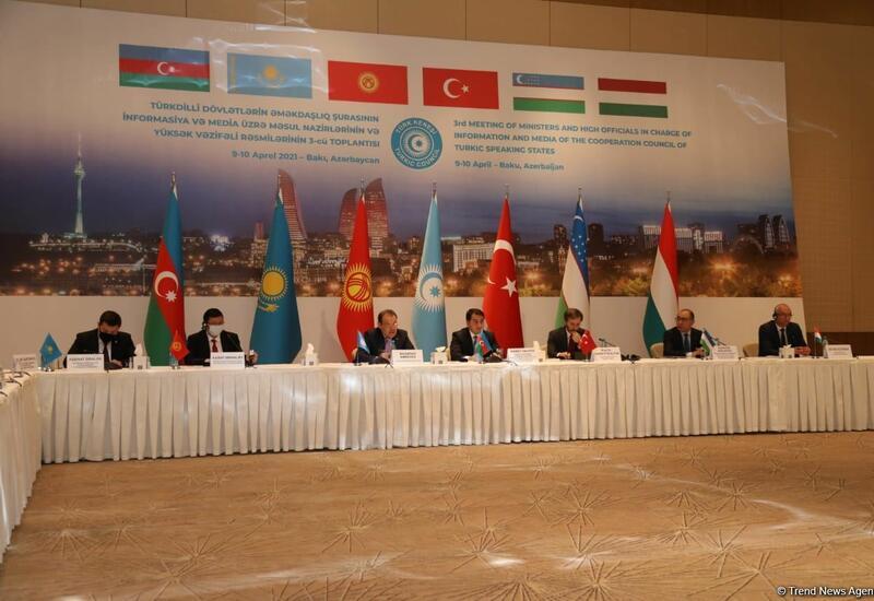 Казахстан успешно сотрудничает со странами Тюркского совета в сфере медиа и информации