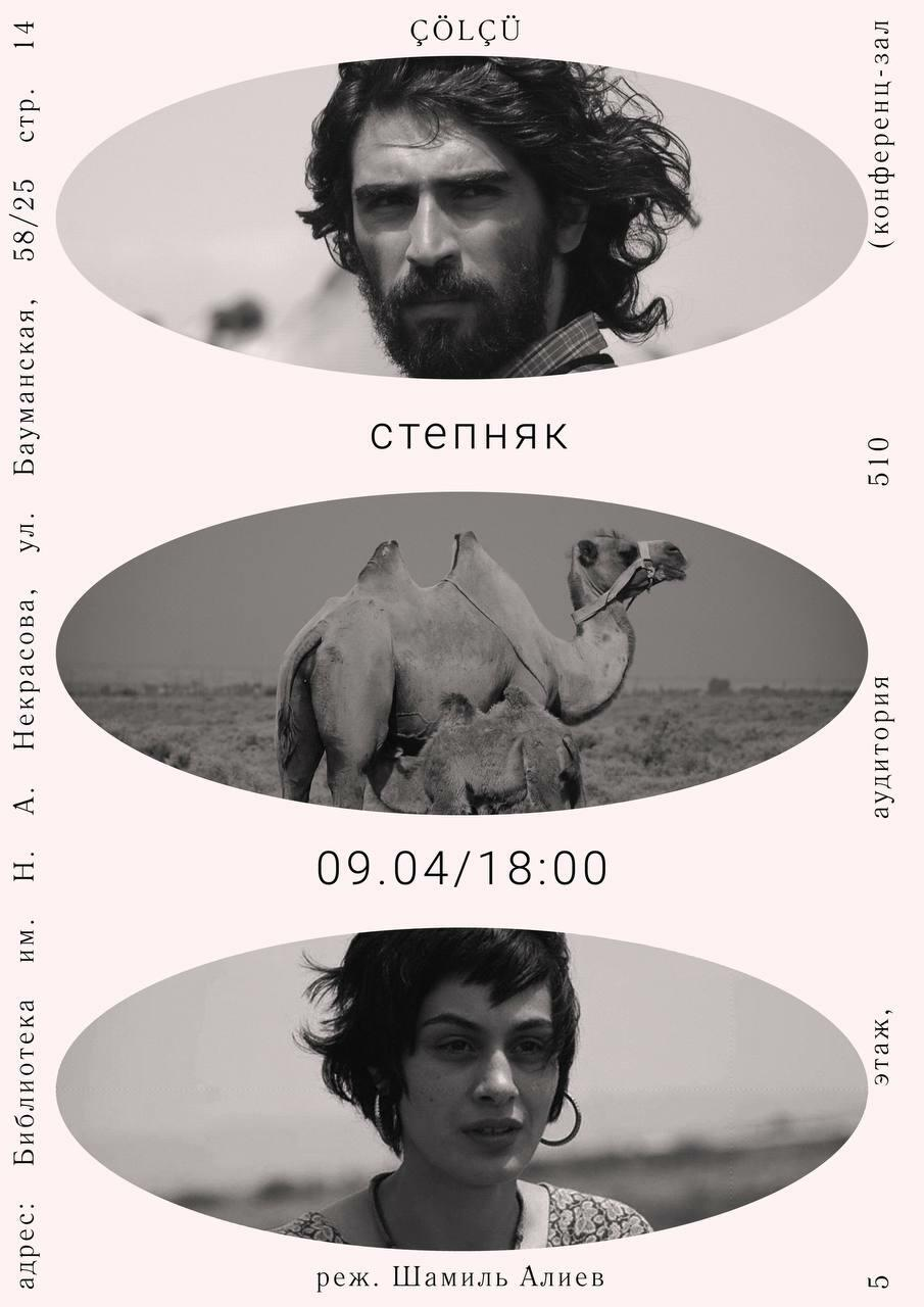 Москвичей познакомят с шедеврами азербайджанского кино