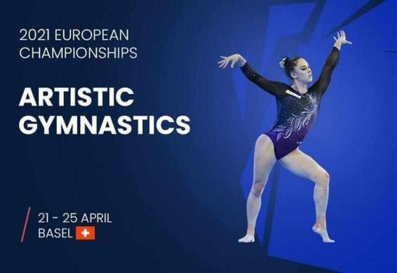 Азербайджанские гимнасты примут участие в чемпионате Европы