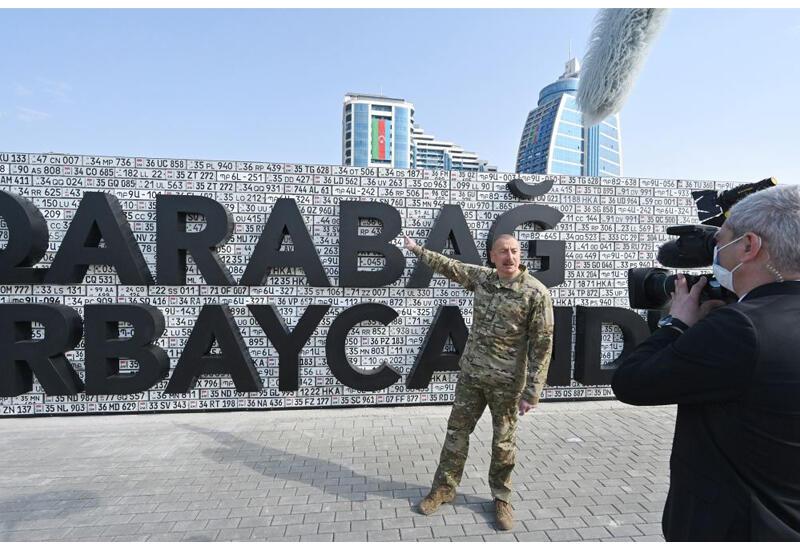Президент Ильхам Алиев: Еще во время войны я дал указание собрать номера