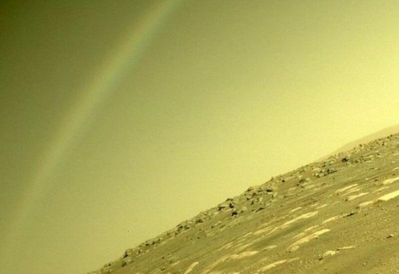 "НАСА объяснило ""радугу"" на Марсе"