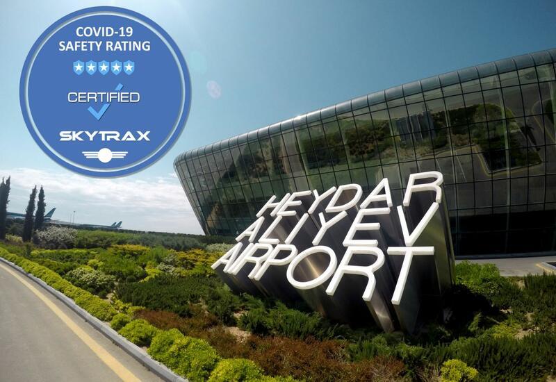 Международный аэропорт Гейдар Алиев удостоен наивысшим рейтингом безопасности по COVID-19