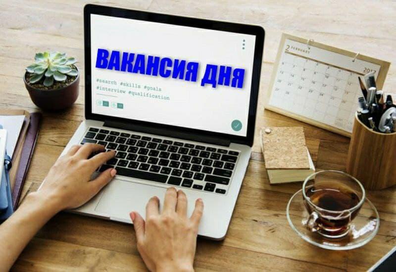 Крупная консалтинговая компания проводит набор русскоязычных сотрудников-гуманитариев