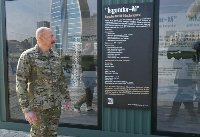 """Президент Ильхам Алиев об """"Искандерах"""" в Шуше: Как это смертоносное оружие попало в руки Армении? Мы пока не получили ответа"""