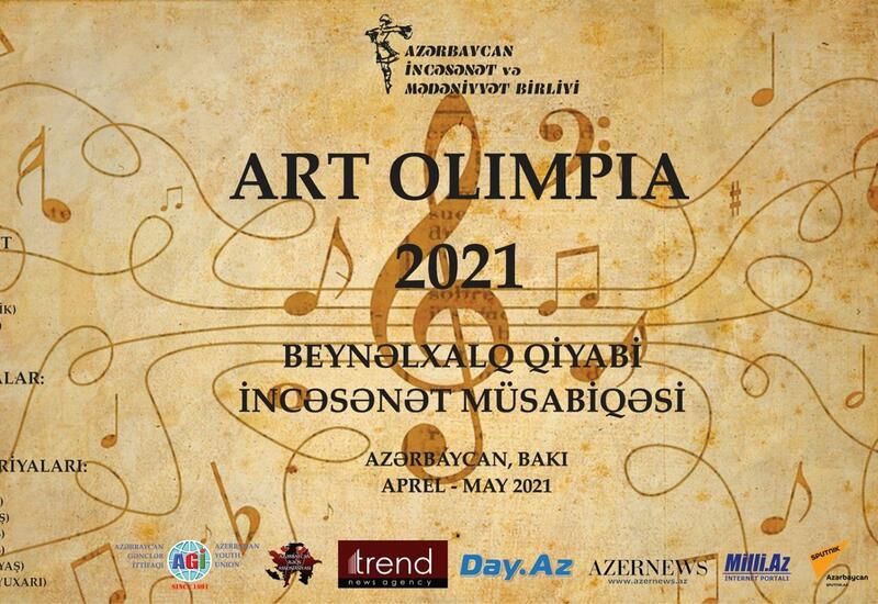 В Азербайджане пройдет международный конкурс искусств Art Olimpia-2021
