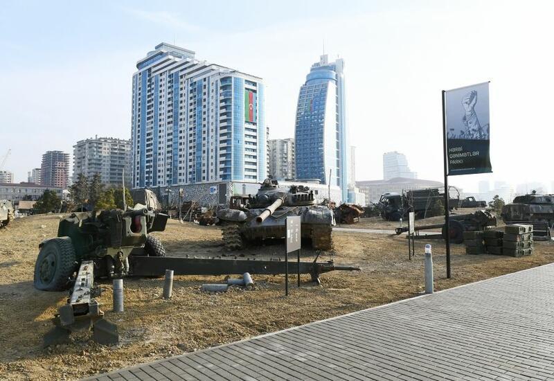 Парк военных трофеев в Баку