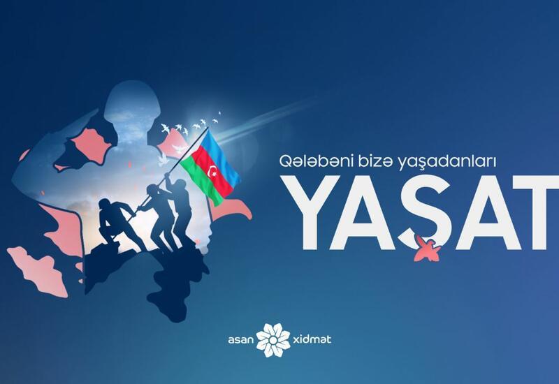 """""""YAŞAT"""" Fondu daha iki şəhid övladının zəruri xərclərini qarşılayıb"""