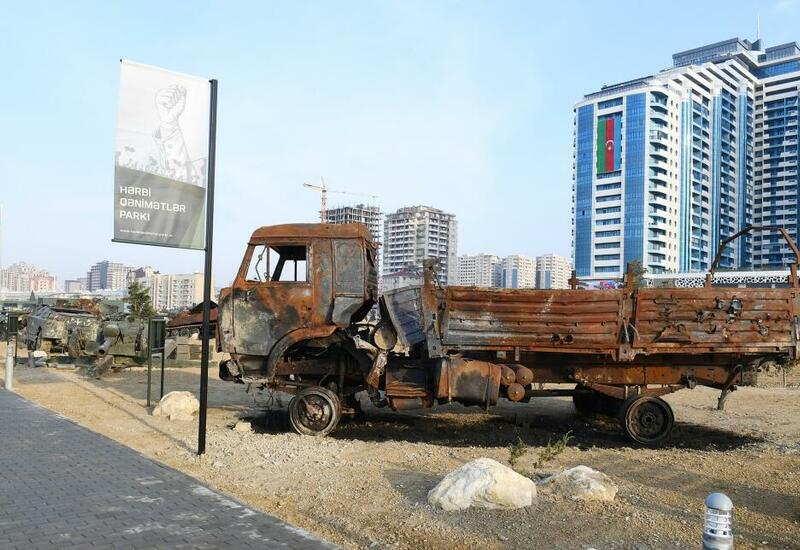 Парк военных трофеев стал воплощением превосходства Азербайджана над противником