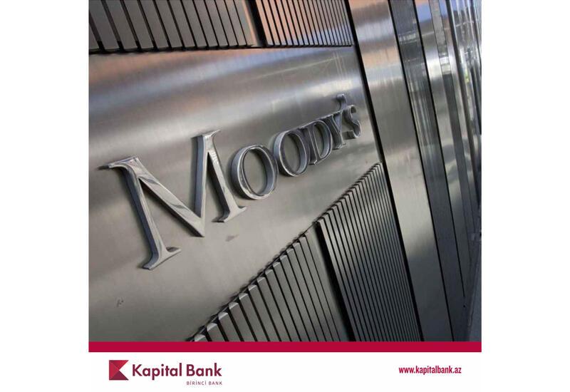 Kapital Bank получил наивысший рейтинг среди банков страны
