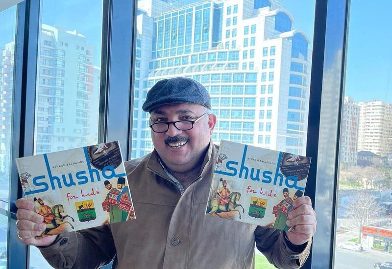 Бахрам Багирзаде издал книгу «Шуша для детей»