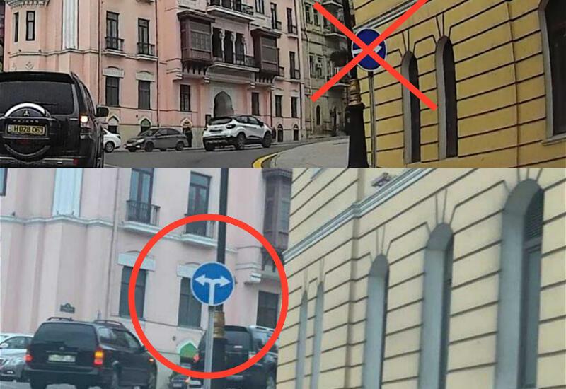 В центре Баку за сутки дважды поменяли дорожный знак