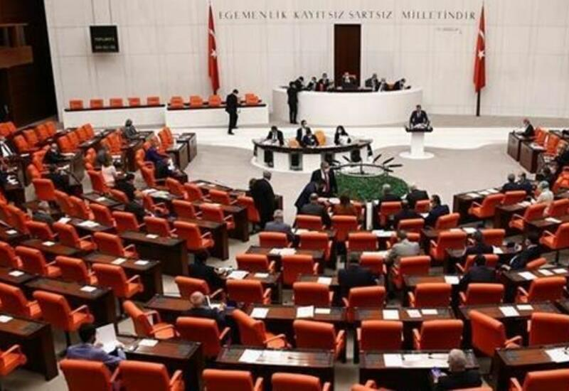 Парламент Турции обсудит нарушения во время нападения Армении на Азербайджан