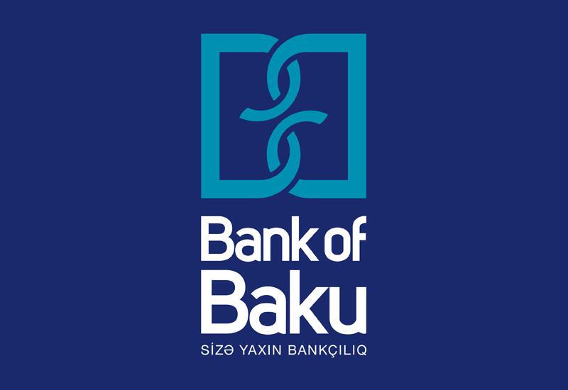 Moody's agentliyi Bank of Baku-nun reytinqini yenidən yüksəltdi!