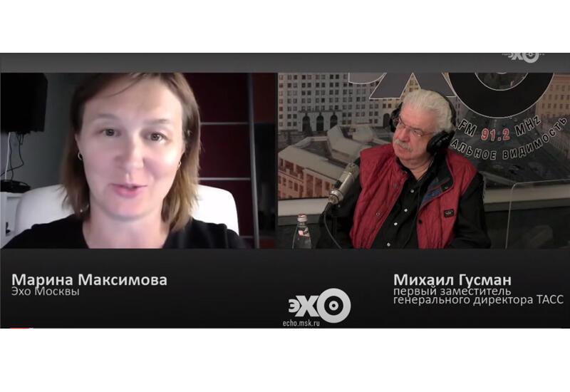 """О принце Филиппе, герцоге Эдинбургском в эфире Михаила Гусмана на радио """"Эхо Москвы"""""""