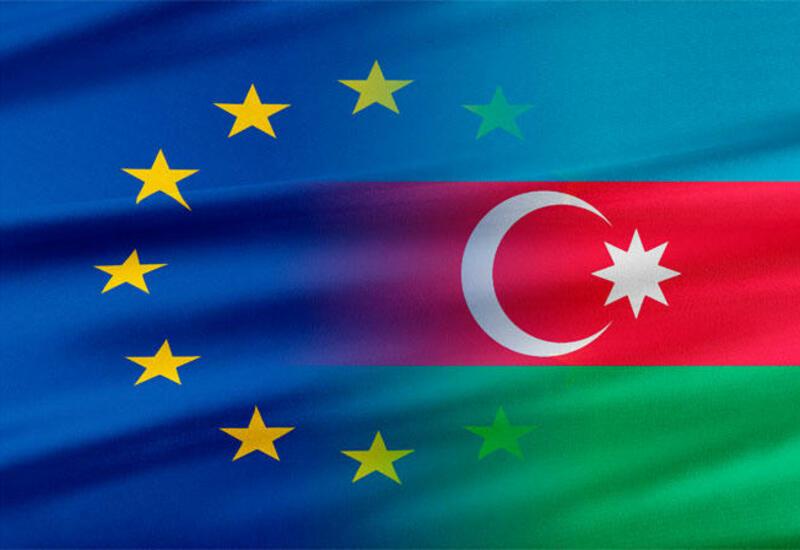 Евросоюз разрабатывает программу оказания помощи Азербайджану