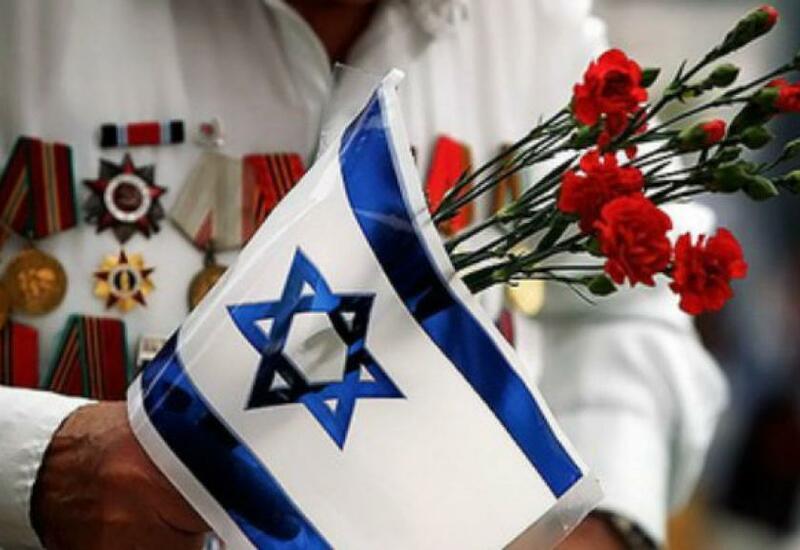 """""""АзИз"""" организовал онлайн-встречу, посвященную дню независимости Израиля"""