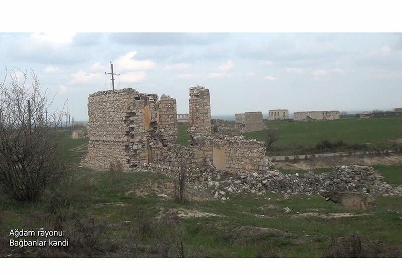 Село Багбанлар Агдамского района